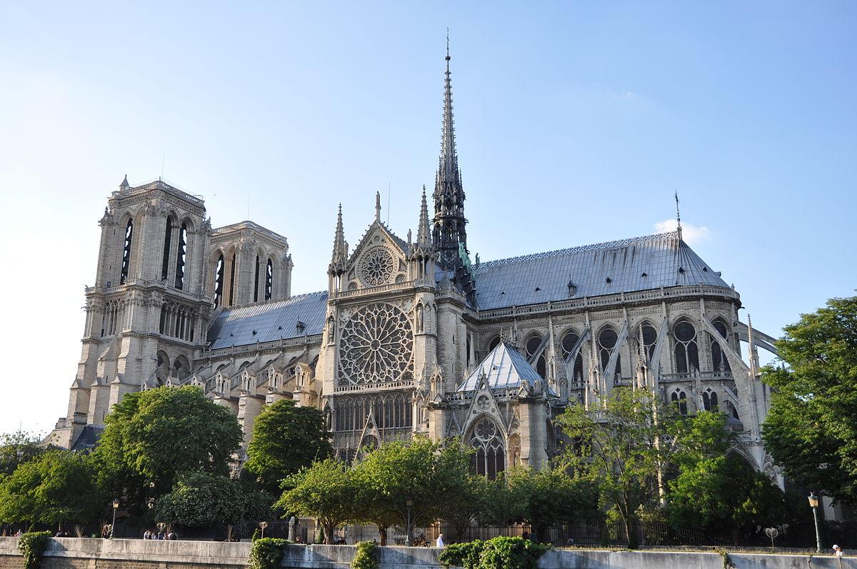 شهر فرانسه