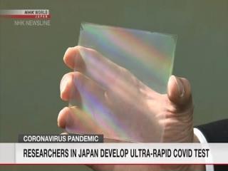 اختراع تست کرونای بسیار سریع توسط پژوهشگران ژاپنی