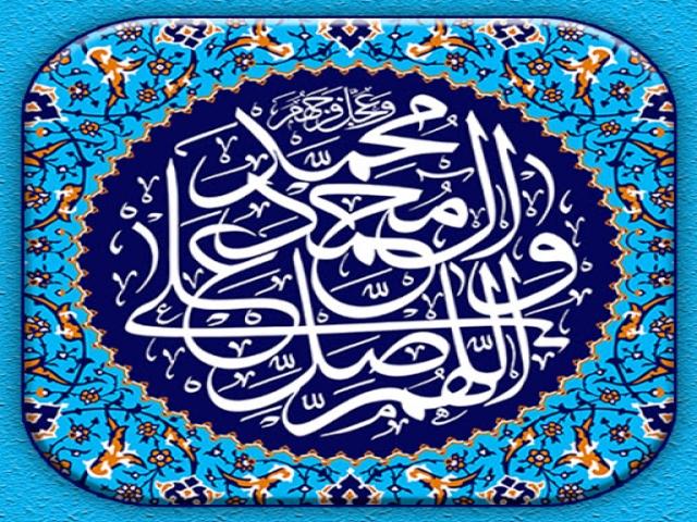 پاداش صلوات در ماه مبارک رمضان