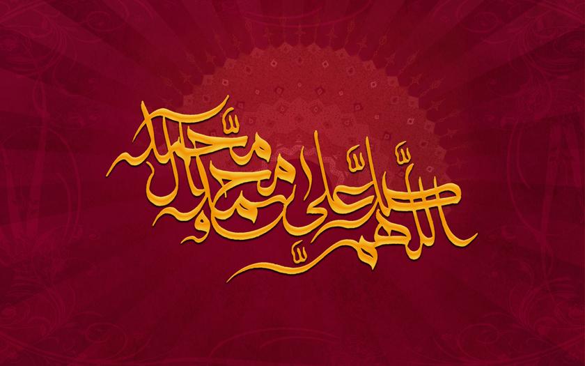 شعر صلوات در ماه رمضان