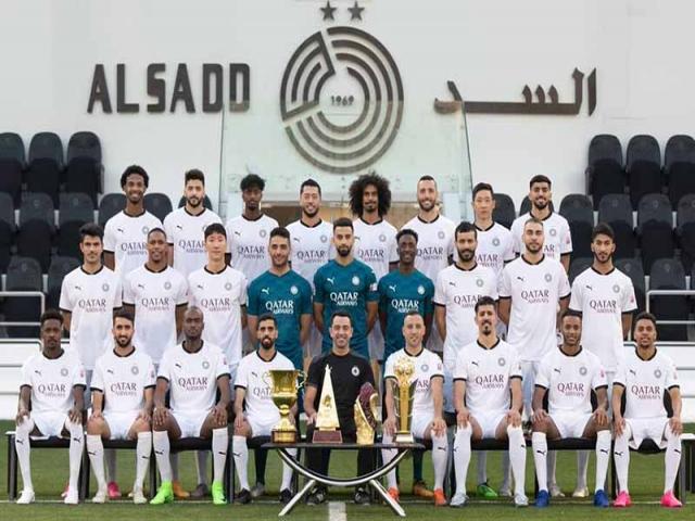 آشنایی با لوگوی تیمهای فوتبال؛ السد قطر؛ دایره سیاه و سفید و سه ستاره