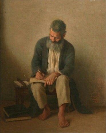 نقاشی اسماعیل آشتیانی