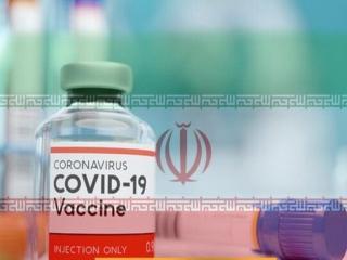 شروع واکسیناسیون عمومی کرونا از خرداد با واکسن ایرانی