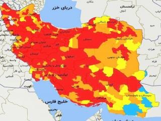 وضعیت قرمز کرونایی در تمامی مراکز استانها از 18 فروردین