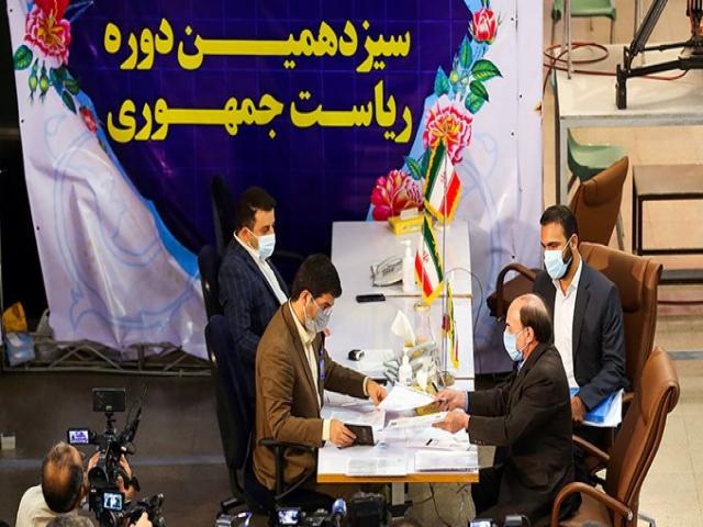 شروع ثبت نام از داوطلبان انتخابات ریاست جمهوری 1400 + جزئیات