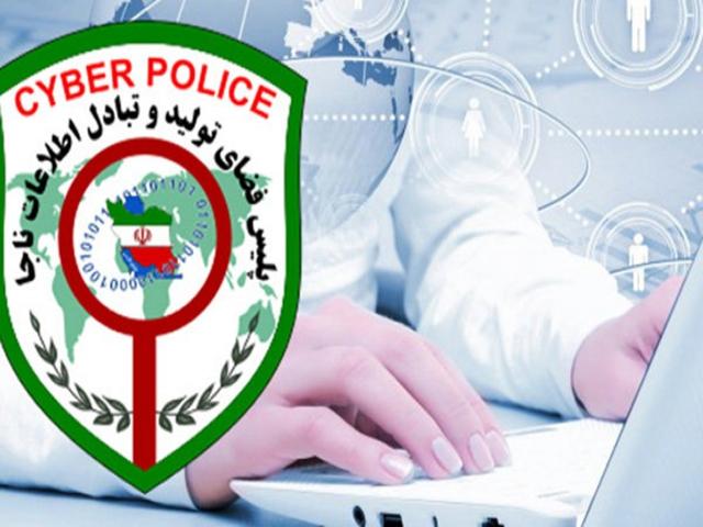پلیس فتا هشدار داد ؛ دریافت فطریه دام جدید کلاهبرداران سایبری