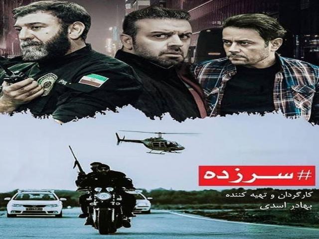 معرفی آخرین اثر زنده یاد علی انصاریان