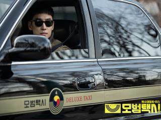سریال راننده تاکسی ؛ میخوای انتقام بگیری؟پس سوار تاکسی شو