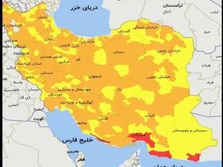 انتشار جدیدترین نقشه رنگ بندی کرونایی کشور در 1 خرداد