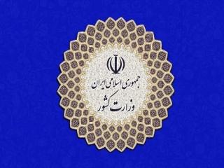 متن کامل دستورالعمل بهداشتی انتخابات 28 خرداد 1400