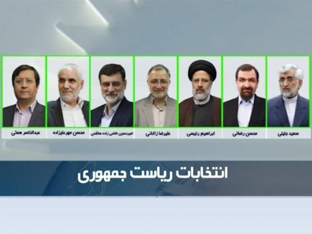 جدول برنامه های رادیو و تلویزیونی نامزدهای انتخابات 1400
