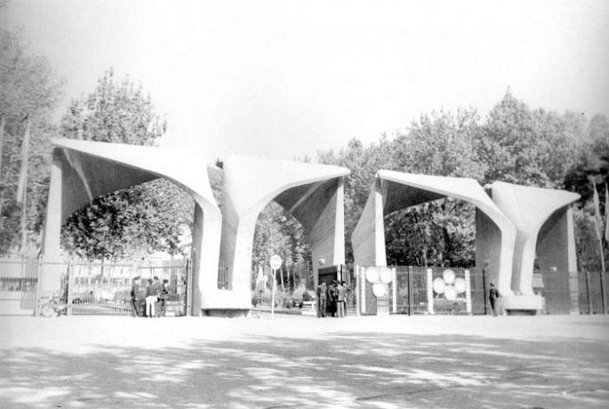 24 خرداد ، رایگان شدن تحصیل در دانشگاه تهران (1335 ش )