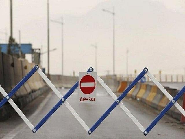 اجرای محدودیت تردد بین استانی به مدت پنج روز