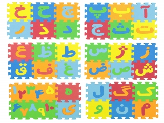 حروف الفبای فارسی به ترتیب