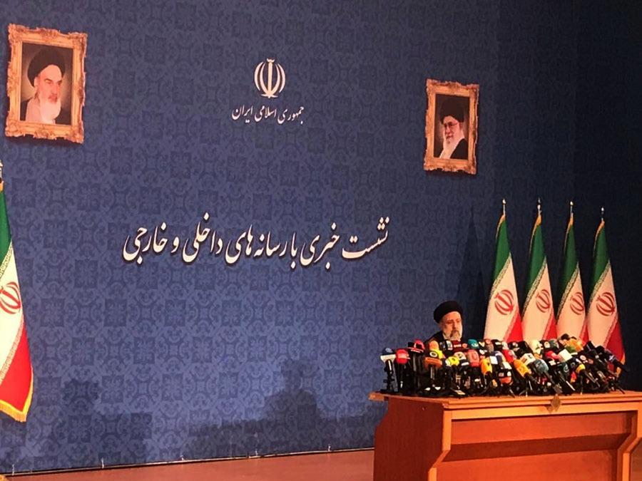 ابراهیم رییسی در اولین نشست خبری : شرایط به نفع مردم تغییر میکند