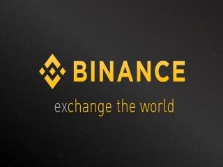 آموزش تصویری ثبت نام بایننس (binance)