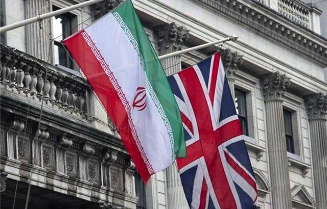 اعلام اعتراض ایران به انگلیس