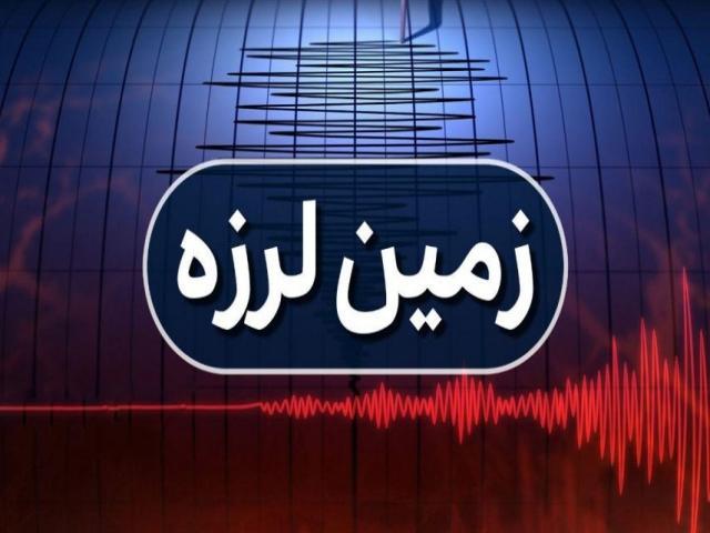 زلزله 5.2 ریشتری در ایلام بدون خسارت جانی