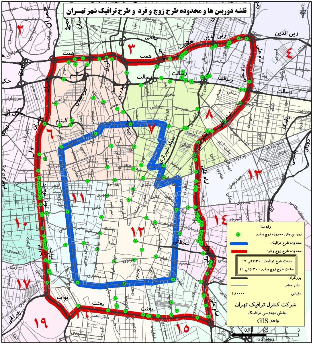 محدوده طرح ترافیک 1400 تهران