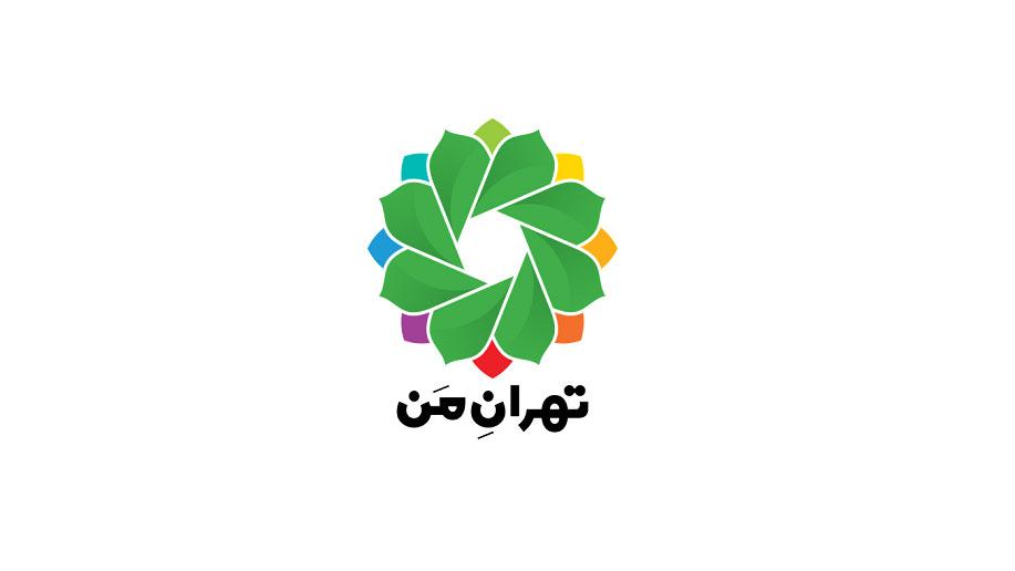 سامانه تهران من برای طرح ترافیک