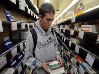 چه کتاب کمک درسی بخریم؟