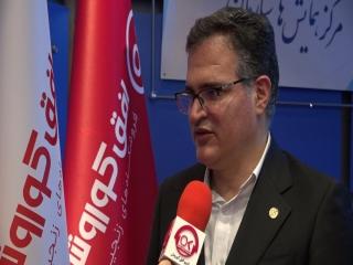 مصاحبه مدیرعامل افق کوروش در حاشیه مجمع عمومی این شرکت