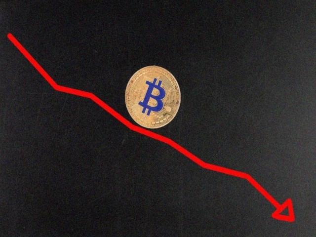 ارزش بیت کوین در حال کاهش است!