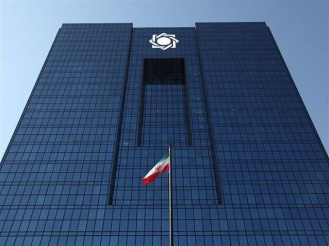 بانک ها و موسسات خصوصی مورد تایید بانک مرکزی ایران