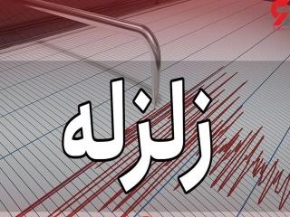 آخرین اخبار زلزله در فارس