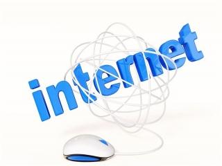 تاریخچه اینترنت