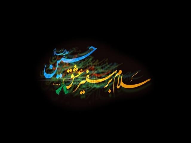 9 ذی الحجه ، شهادت حضرت مسلم و هانی بن عروه (60 ق)