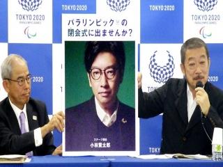 اخراج مدیر مراسم افتتاحیه المپیک به دلیل اظهارنظر درباره هولوکاست