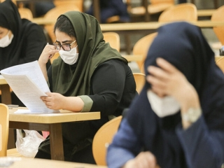لزوم تعویق آزمون کارشناسی ارشد به علت وضعیت وخیم کرونایی کشور