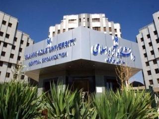 مهلت ثبت نام بدون آزمون دانشگاه آزاد در مقطع ارشد تمدید شد
