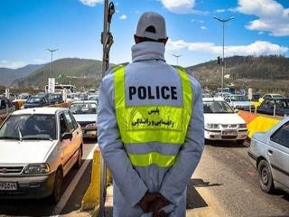 اجرای طرح ممنوعیت تردد بین استانی از امروز