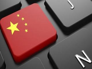 قوانین جدید چین برای مقابله با انحصار شرکتهای فناوری در بازار