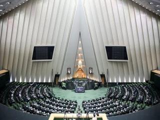بررسی صلاحیت 19 وزیر پیشنهادی در مجلس شورای اسلامی