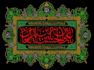 12 محرم ، شهادت امام سجاد علیه السلام ، 95 ه ق