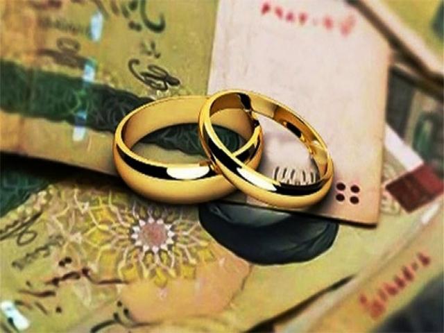 وام ازدواج 25 میلیونی برای فرزندان بازنشستگان