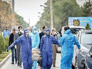 کرونا همچنان ایرانیان را به کام مرگ می کشاند.