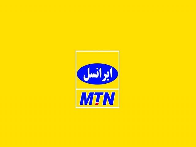نمایندگان فروش ایرانسل در تهران
