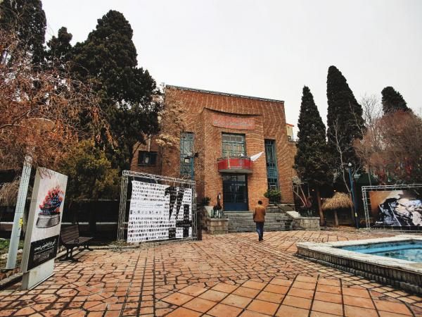 خانه هنرمندان تهران کجاست