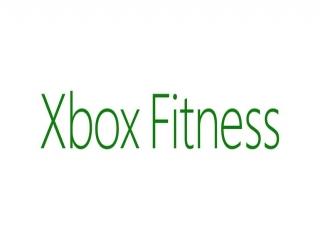 مایکروسافت برنامه Xbox Fitness را خواهد بست