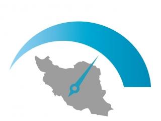 سرعت شگفت آور اینترنت در ایران!!!