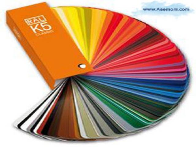 آشنایی با رنگهایی که شخصیت شما را نشان میدهند