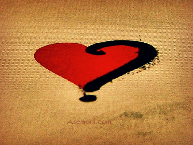 عشق یعنی...