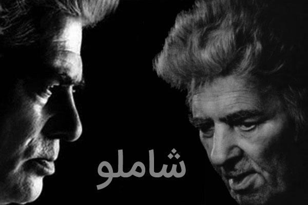 ahmad-shamlou5