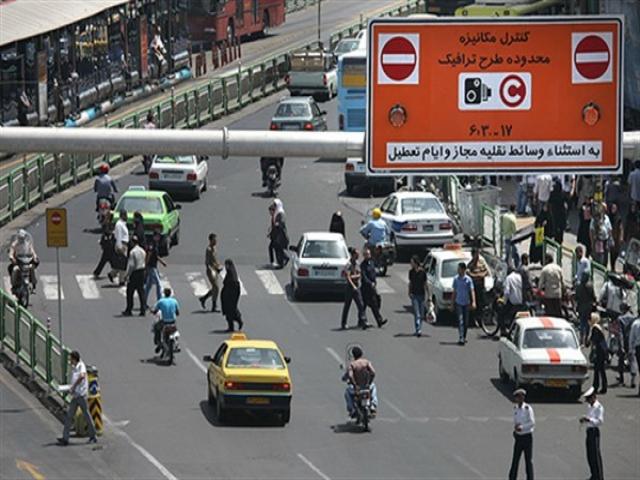 طرح ترافیک تهران برای سال 1400