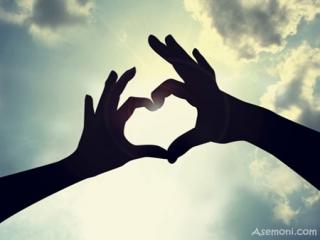 می توانید به عشقتان برسید
