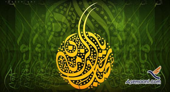emergence of Imam Mahdi